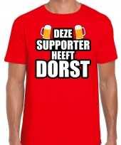 Deze supporter heeft dorst rood t-shirt belgie supporter ek wk heren
