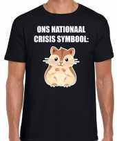 Ons nationaal crisis symbool hamster t-shirt zwart heren